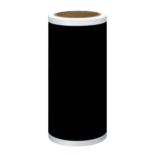 【送料無料】(まとめ買い)マックス ビーポップ200タイプ標準色屋内用シート SL-S2001N クロ 00009931 〔×3〕