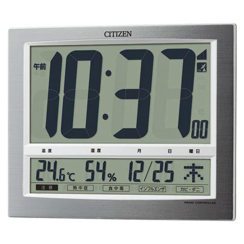 【送料無料】(まとめ買い)シチズン 電波時計 パルデジットワイド140 8RZ140-019 00019207 〔3個セット〕