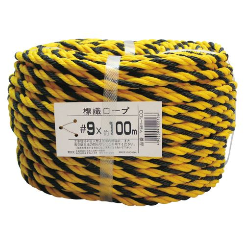 (まとめ買い)ユタカメイク ユタカメイク標識ロープ軽量約9mm100 Y9#-100 00018807 〔3巻セット〕