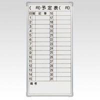 【送料無料】(まとめ買い)クラウン ホワイトボード スチール製 CR-MW14 00053708 〔3台セット〕