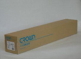 (まとめ買い)クラウン マス目模造紙50枚箱(ピンク) CR-MS50-PI 00029444 〔×3〕