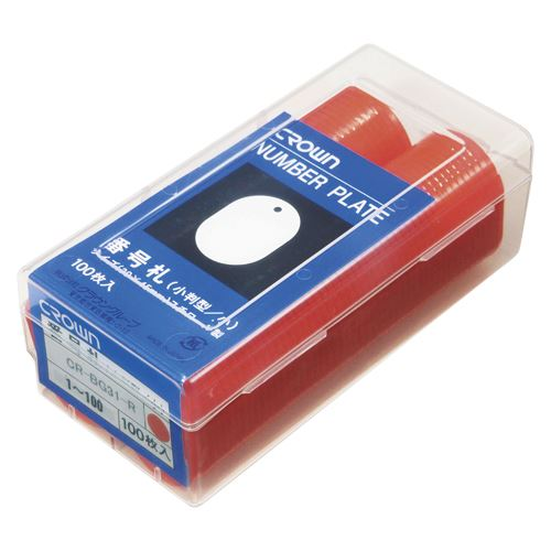 (まとめ買い)クラウン 番号札 番号入〔小1-100〕 赤 CR-BG31-R 00031185 〔×3〕