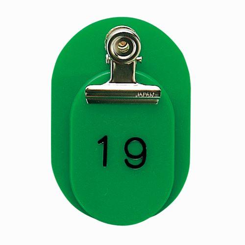 【送料無料】(まとめ買い)クラウン 親子札 1-50 緑 CR-OY50-G 00034842 〔×3〕