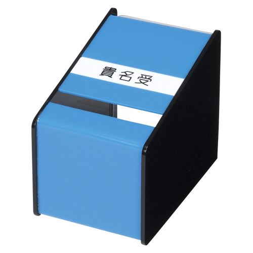 (まとめ買い)クラウン 貴名受&診察券入 CR-KU140-LBL 00028545 〔3個セット〕