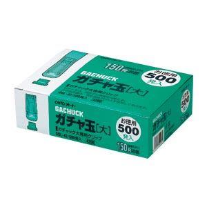 (まとめ買い)オート ガチャ玉大/徳用500発入 GGL-42 00014900 〔×3〕
