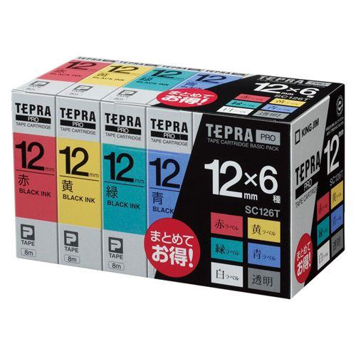 (まとめ買い)キングジム PROテープベーシックパックSC126T SC126T 00049457 〔×3〕【北海道・沖縄・離島配送不可】