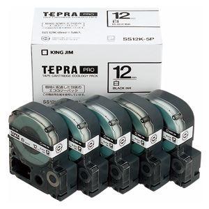 (まとめ買い)キングジム テプラテープ 〔5個入〕 SS12K-5P 00060068 〔×3〕【北海道・沖縄・離島配送不可】