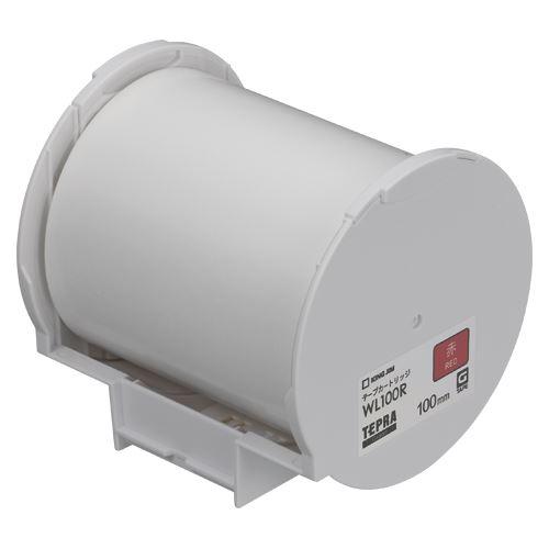 (まとめ買い)キングジム Grandテープカートリッジ・赤100 WL100R 00009808 〔3個セット〕【北海道・沖縄・離島配送不可】