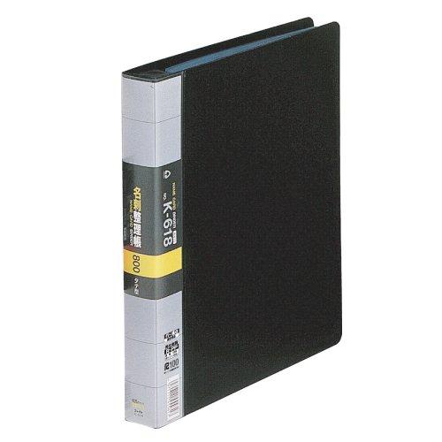 (まとめ買い)コレクト 名刺整理帳 黒 A4-L 30穴 K-618-BK 00040869 〔3冊セット〕