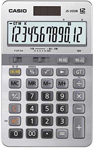 【送料無料】(まとめ買い)カシオ 本格実務電卓 日数&時間・税計算 ジャストタイプ 12桁 JS-20DB-N 〔3台セット〕