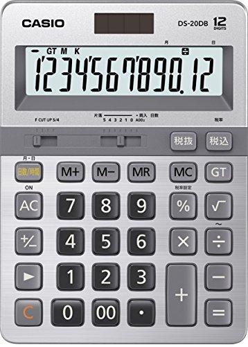 【送料無料】(まとめ買い)カシオ 本格実務電卓日数&時間計算タイプ12桁 DS-20DB-N 00030566 〔3台セット〕