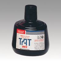 【送料無料】(まとめ買い)シャチハタ TATスタンプインキ 速乾 大 黒 STSG-3クロ 00011207 〔3個セット〕