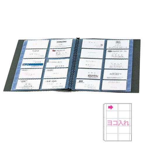まとめ買い (まとめ買い)セキセイ ネームカード 中袋 ヨコ NPX-20-00 00016404 〔×5〕