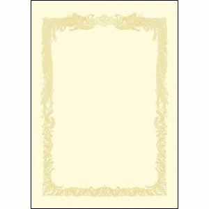 (まとめ買い)ササガワ OA賞状用紙 クリーム B4横書 10-1178 00066460 〔×3〕