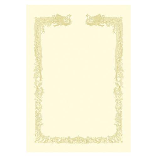 (まとめ買い)ササガワ OA賞状用紙 雲なしB4判横クリーム 10-1478 00026318 〔×3〕