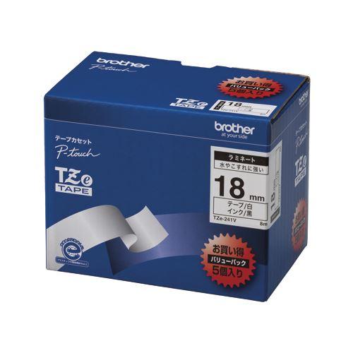 (まとめ買い)ブラザー ピータッチテープ18mm白/黒(5個入) TZE-241V 00009848 〔×3〕【北海道・沖縄・離島配送不可】