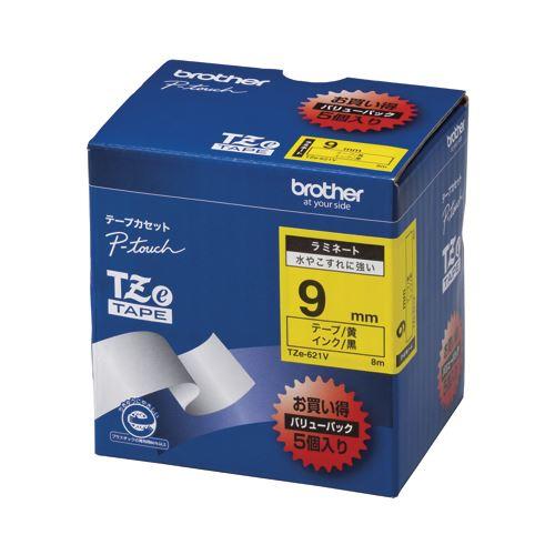 (まとめ買い)ブラザー ピータッチテープ 9mm黄/黒(5個入) TZE-621V 00009843 〔×3〕【北海道・沖縄・離島配送不可】