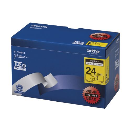 (まとめ買い)ブラザー ピータッチテープ24mm黄/黒(5個入) TZE-651V 00009849 〔×3〕【北海道・沖縄・離島配送不可】