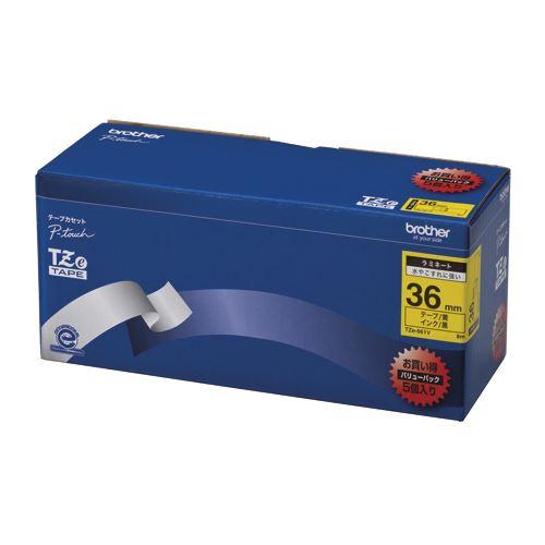 【送料無料】(まとめ買い)ブラザー ピータッチテープ36mm黄/黒(5個入) TZE-661V 00009851 〔×3〕