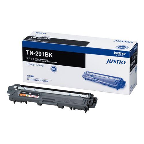 【送料無料】(まとめ買い)ブラザー トナーカートリッジ TN-291BK TN-291BK 00021979 〔3本セット〕