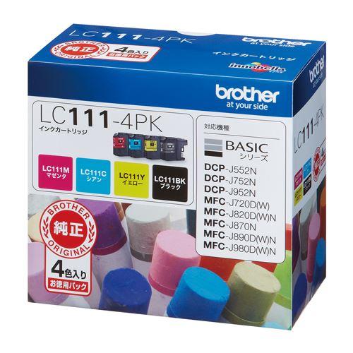 【送料無料】(まとめ買い)ブラザー インクカートリッジ LC111-4PK LC111-4PK 00022014 〔×3〕