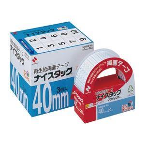 (まとめ買い)ニチバン ナイスタックブンボックス40X20 NWBB-40 00009158 〔×3〕【北海道・沖縄・離島配送不可】