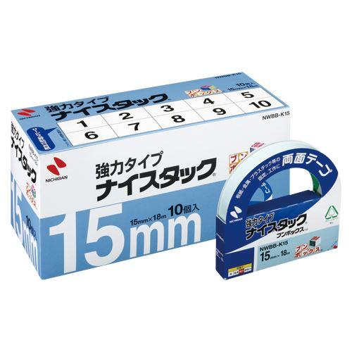 (まとめ買い)ニチバン NWブンボックス K15 NWBB-K15 00001263 〔×3〕【北海道・沖縄・離島配送不可】