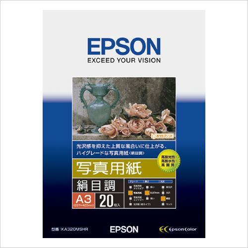 (まとめ買い)エプソン 写真用紙[絹目調]半光沢A3 20枚 KA320MSHR 00072978 〔3冊セット〕