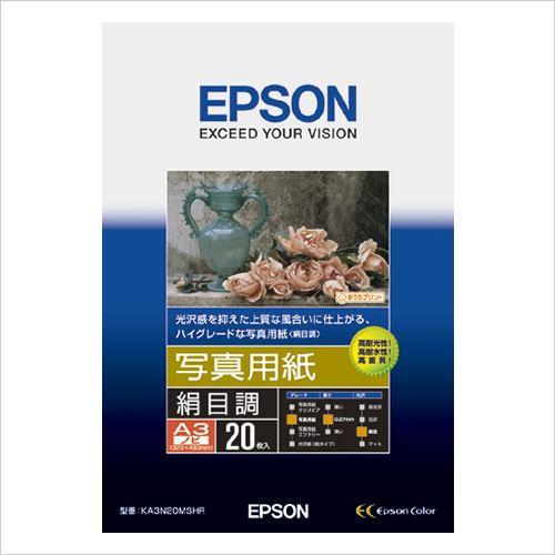 (まとめ買い)エプソン 写真用紙[絹目調] A3ノビ20枚 KA3N20MSHR 00072979 〔3冊セット〕