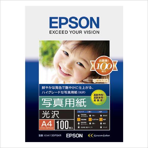 (まとめ買い)エプソン 写真用紙[光沢]A4 KA4100PSKR 00072971 〔3冊セット〕【北海道・沖縄・離島配送不可】