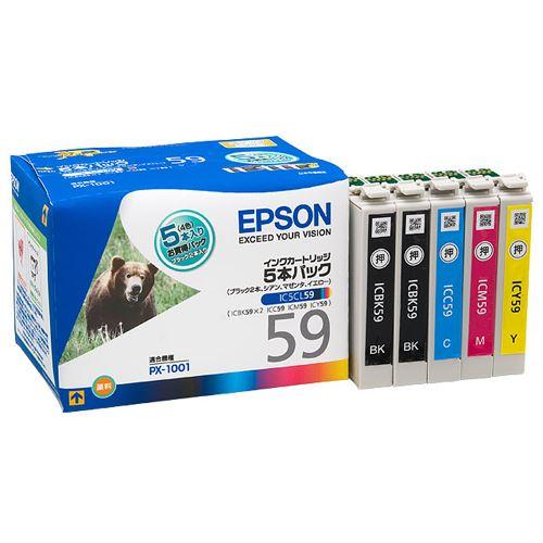 【送料無料】(まとめ買い)エプソン インクカートリッジカラー5本パック黒2個 IC5CL59 00004954 〔×3〕