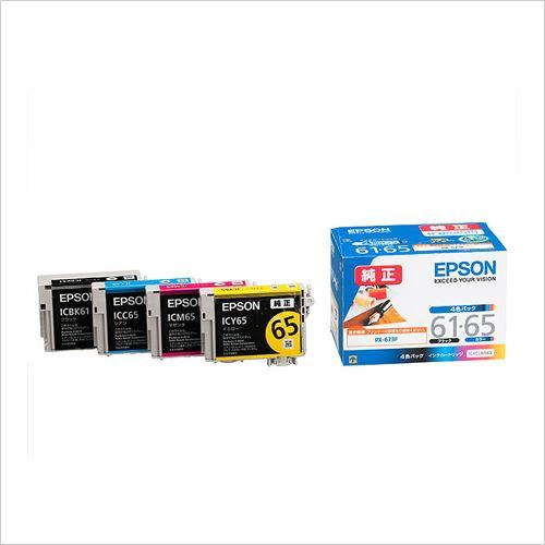 【送料無料】(まとめ買い)エプソン インクカートリッジ(4色パック) IC4CL6165 00016342 〔×3〕