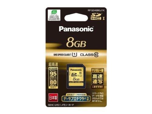 Panasonic 8GB SDHC UHS-Iメモリーカード CLASS10 RP-SDA08GJ1K