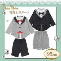 P3119 Tino Tino Tino Tino boys suits 95 GY, grey