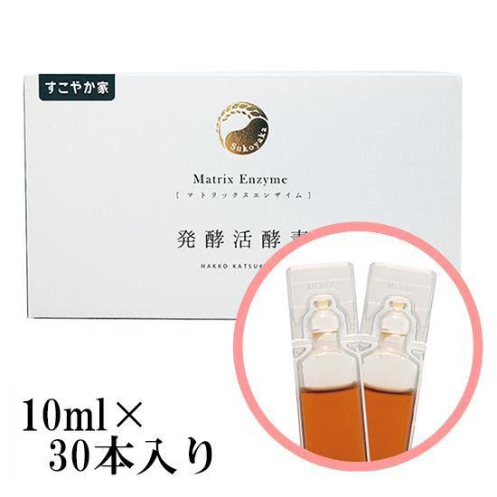 健康家居酶饮料发酵活动 (发布和启动程序设置) HAKKO KATSUKOUSO 基质酶 10 毫升 × 30 件