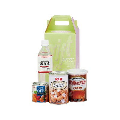 [gift] Emergency rations relief set HKR-15