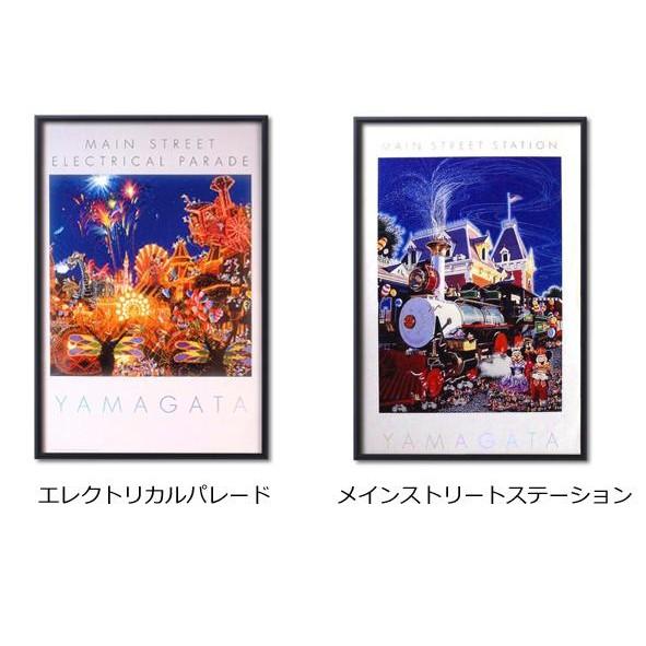 【送料無料】ヒロ・ヤマガタ ディズニーパレード ポスター額 メインストリートステーシ・18584