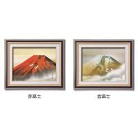 【送料無料】伊藤渓山 日本画額F6 (黒) 13302・金富士