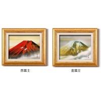 【送料無料】伊藤渓山 日本画額F6金 13340・金富士