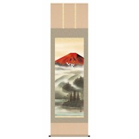 【送料無料】宇田川彩悠(尺五) 「赤富士飛翔」 13425