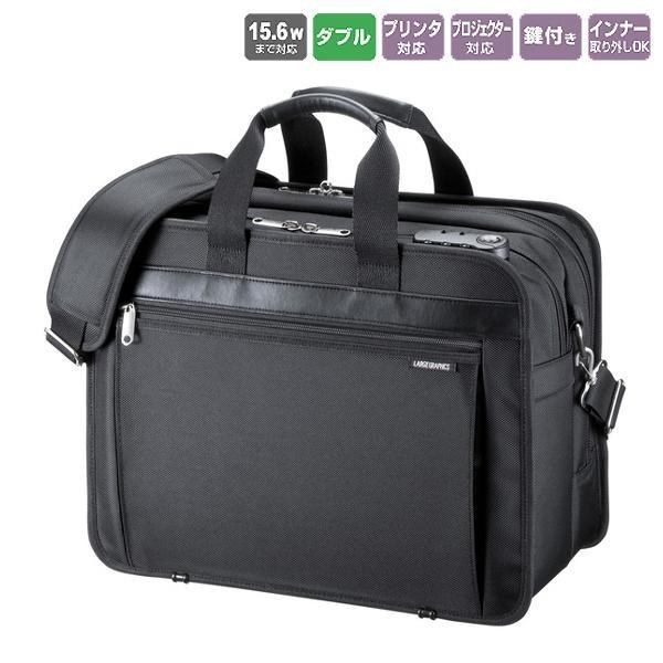【送料無料】モバイルプリンタ/プロジェクターバッグ ブラック BAG-MPR3BKN 15.6インチワイド対応/オフィス/出張/プレゼン