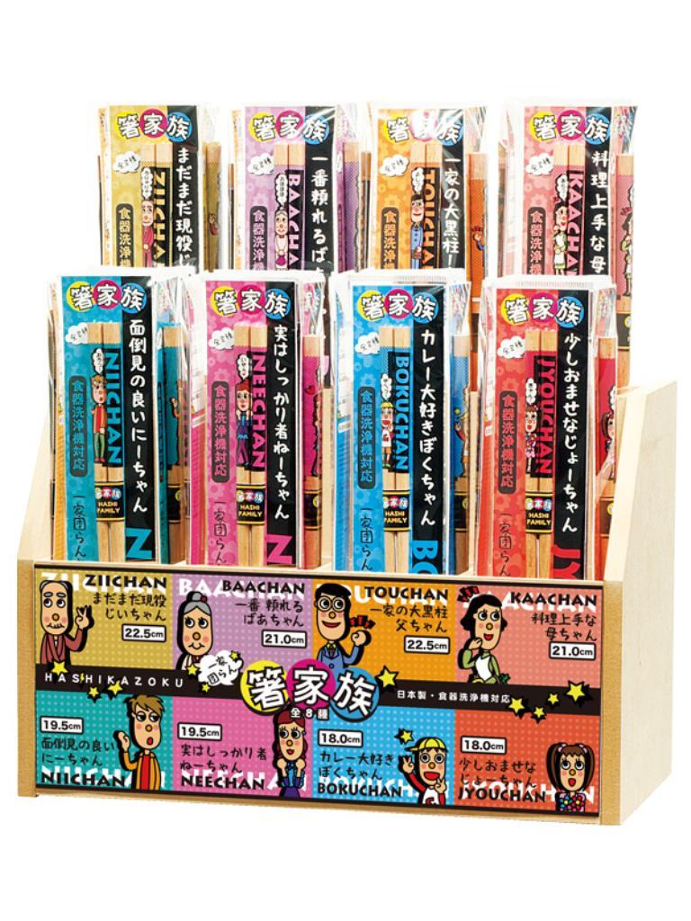 【送料無料】田中箸店 箸家族セット(80入) 011196【代引不可】