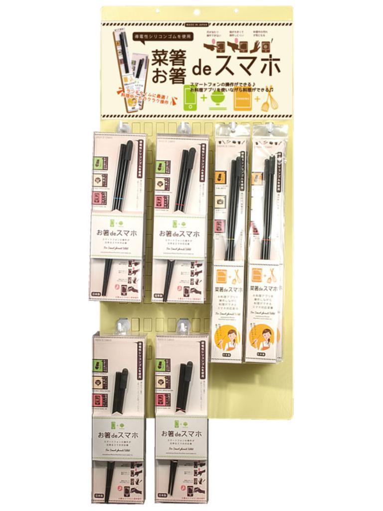 【送料無料】田中箸店 台紙セット お箸deスマホ 011301【代引不可】