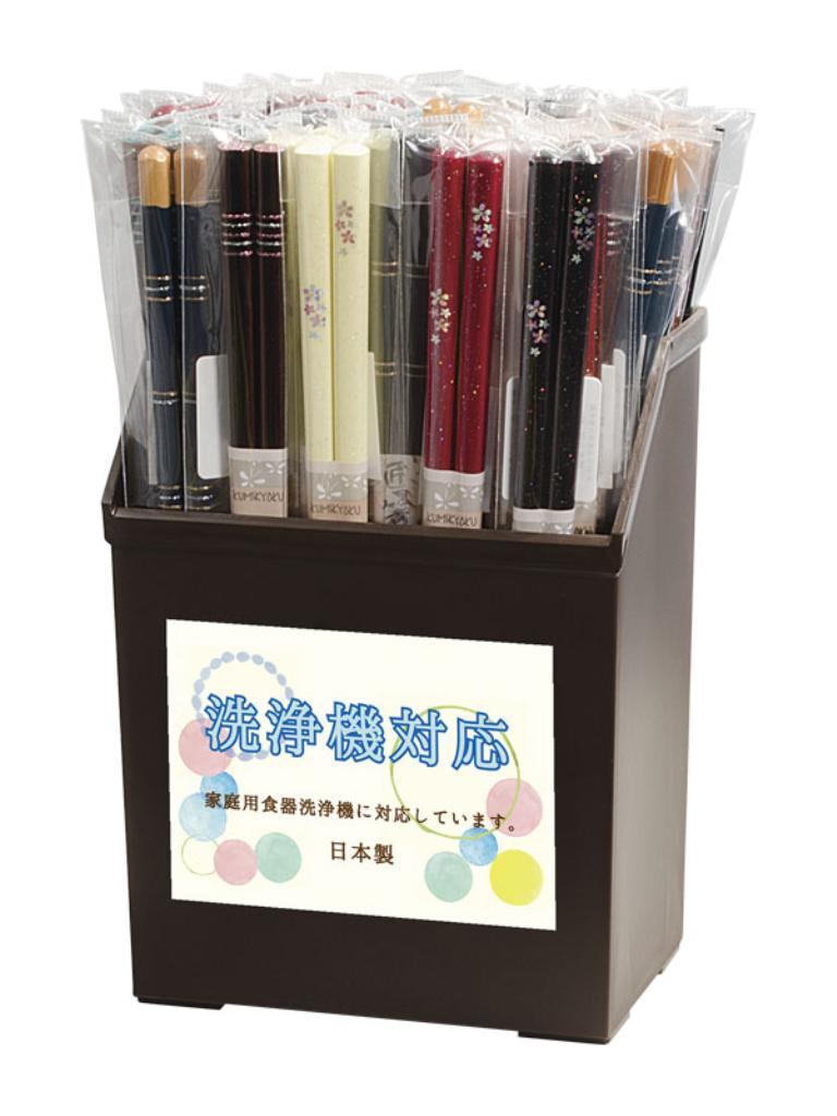【送料無料】田中箸店 洗浄機対応箸セット 015491【代引不可】