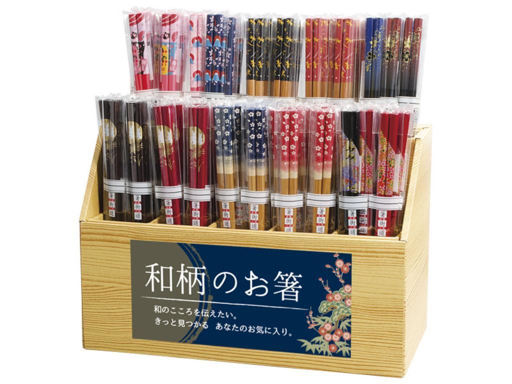 日本製 Japan 若狭 田中箸店 和セット 和柄アソート 015965