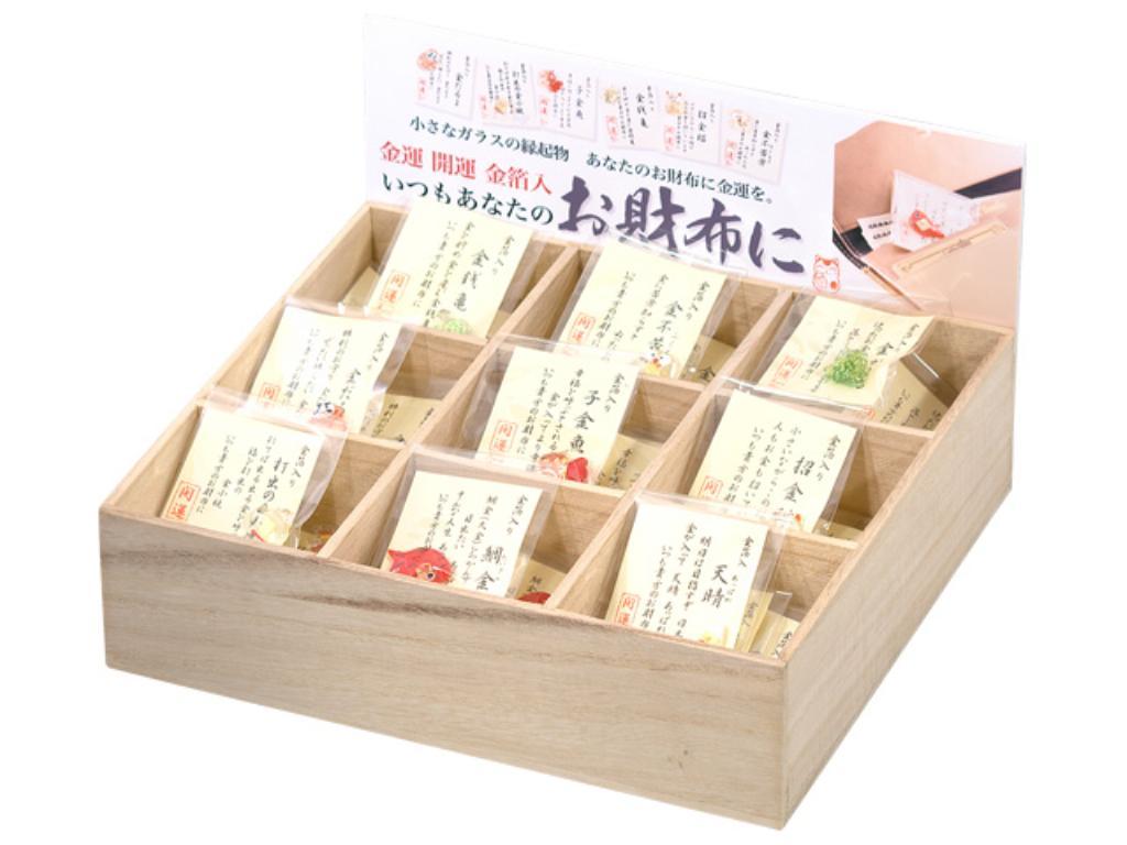 【送料無料】田中箸店 金箔入開運グッズセット 054261【代引不可】