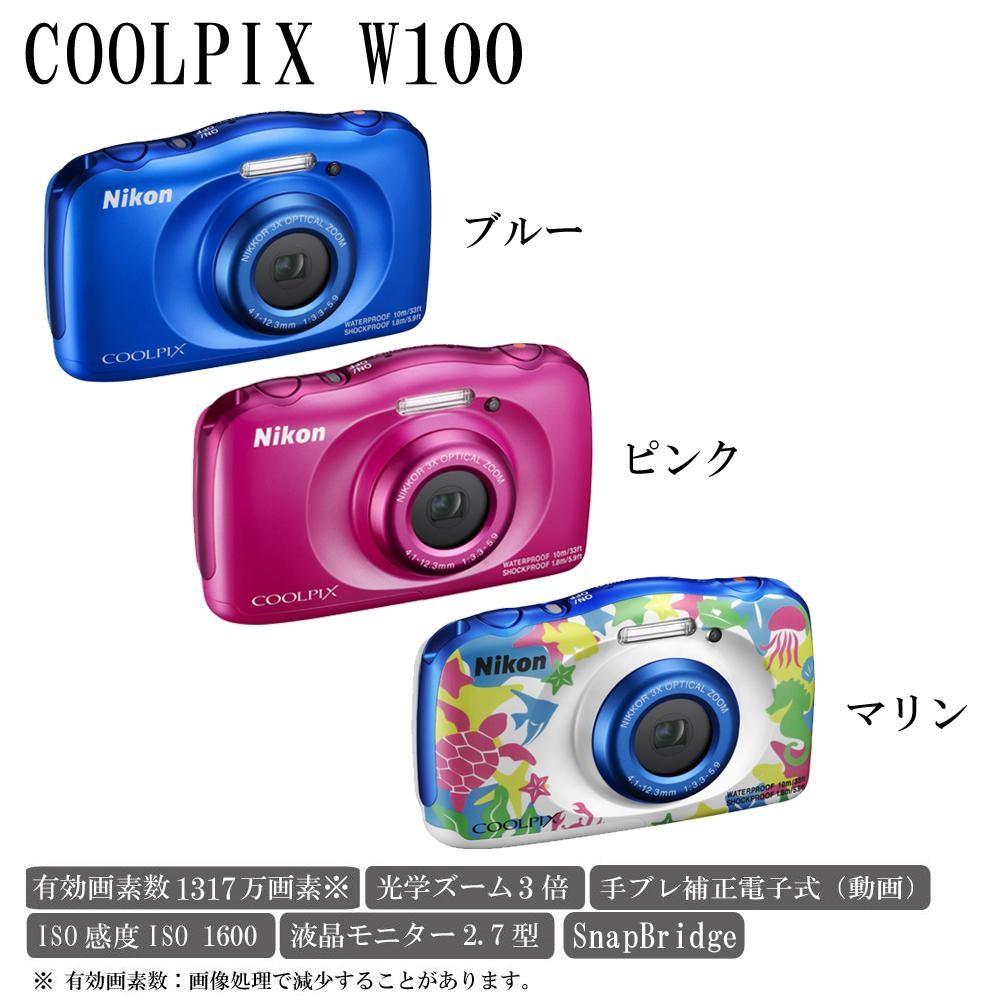 【送料無料】Nikon ニコン コンパクトデジタルカメラ COOLPIX W100 ブルー【代引不可】