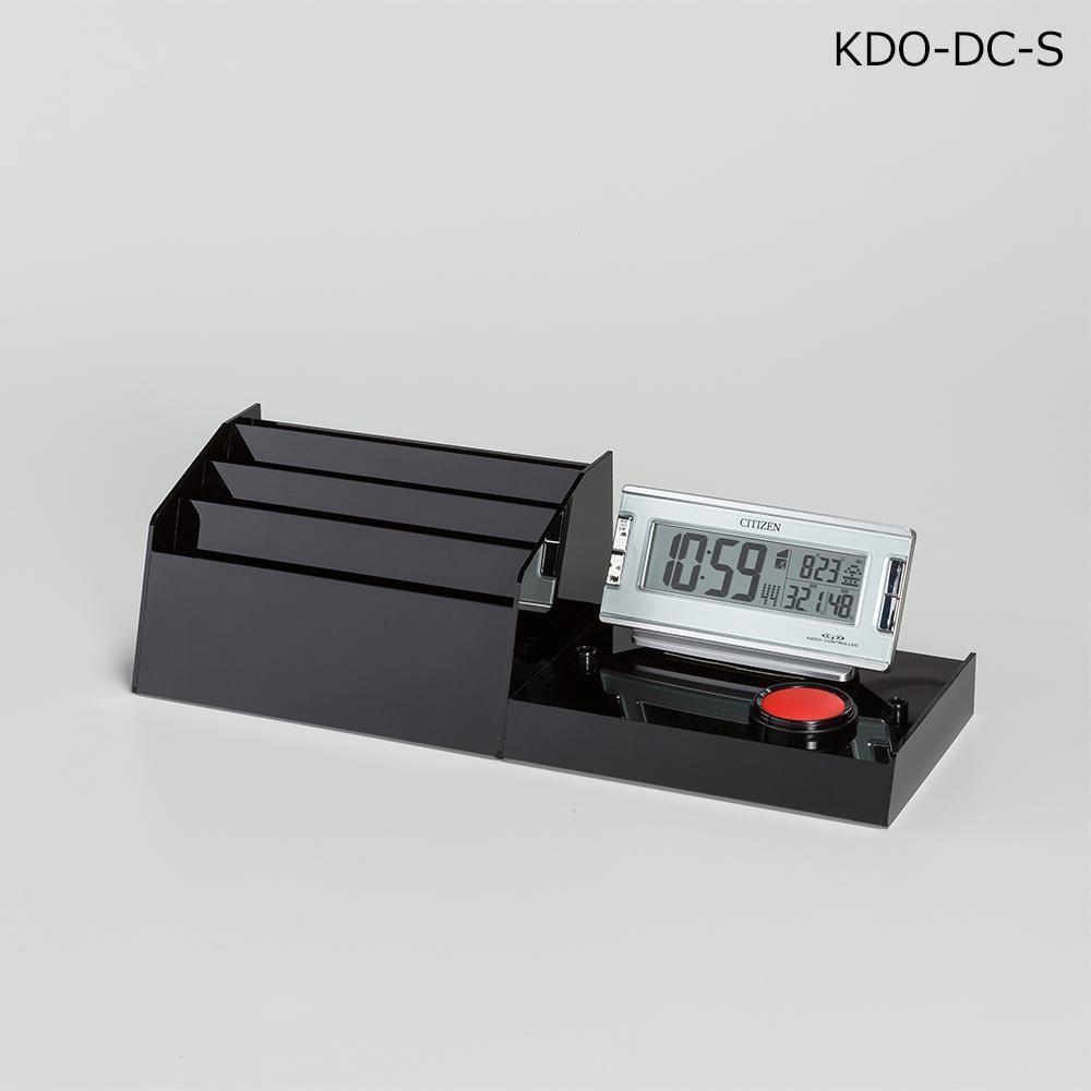 【送料無料】ナカキン 伝票ケース KDO-DC-S【代引不可】