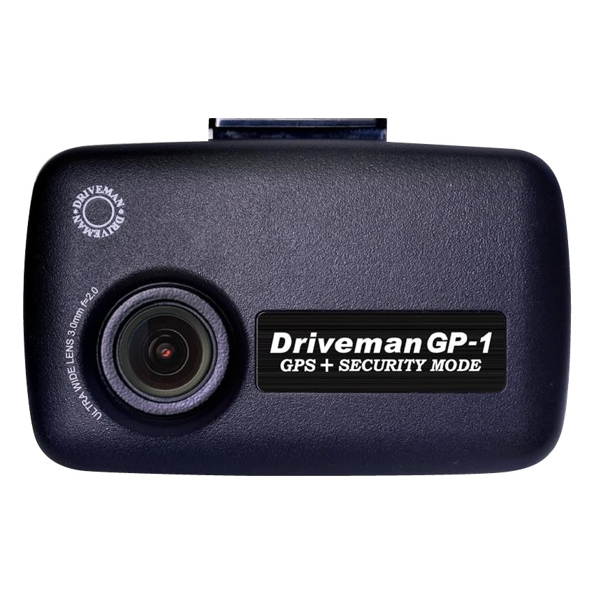 ドライブレコーダー Driveman(ドライブマン) GP-1 フルセット 3芯車載用電源ケーブルタイプ GP-1F【代引不可】【北海道・沖縄・離島配送不可】
