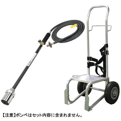 【送料無料】フタワ パワフル火炎王キャリーセット 120000キロカロリー【代引不可】